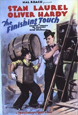 Zadnja poteza - The Finishing Touch