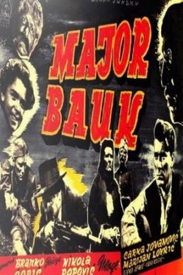 Major Bauk - Major Bauk