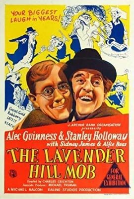 Tolpa s Sivkinega griča - The Lavender Hill Mob