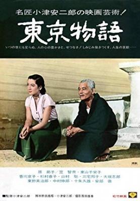 Kinoteka: Tokijska zgodba - Tokyo Story