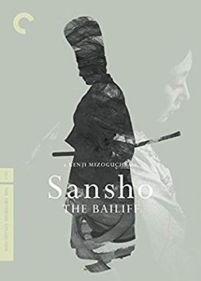 Kinoteka: Oskrbnik Sanšo - Sansho the Bailiff