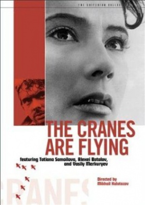 Letijo žerjavi - The Cranes Are Flying
