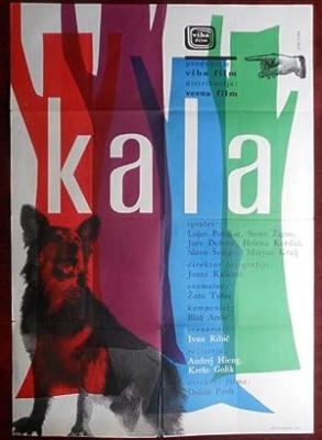 Kala, film