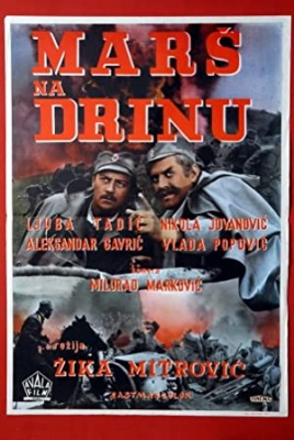 Marš na Drino, film