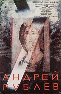 Andrej Rubljov, film
