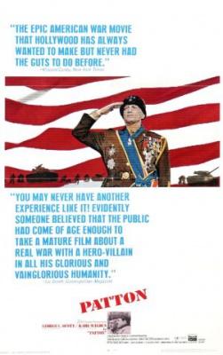 Patton - Patton