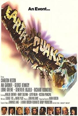 Potres - Earthquake