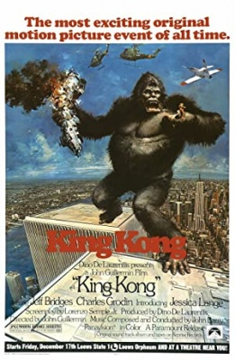 King Kong, film