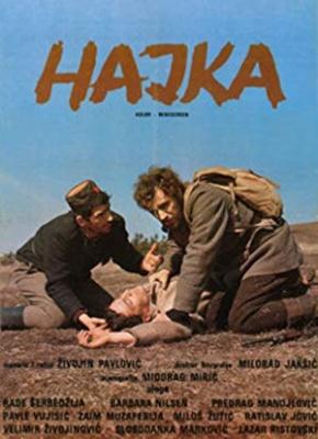 Hajka - Hajka