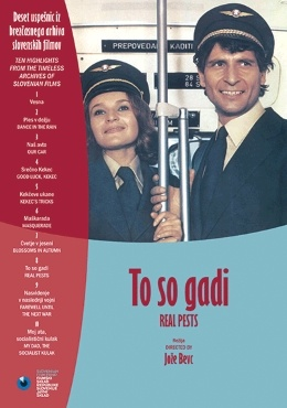 To so gadi, film