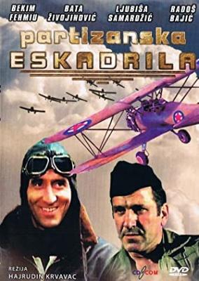 Partizanska eskadrilja, film