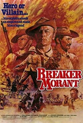 Breaker Morant - Breaker Morant