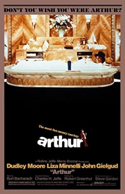 Arthur, film