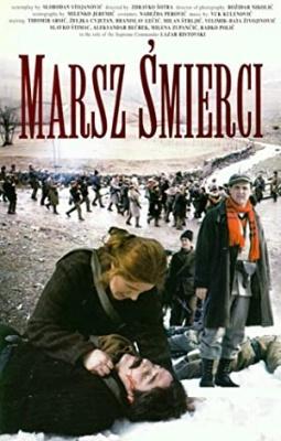 Igmanski marš - Igmanski mars