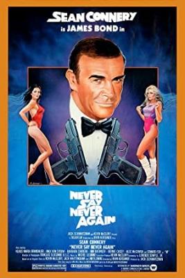 007 - Nikoli ne reci nikoli, film