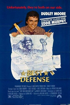 Najboljša obramba - Best Defense