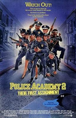 Policijska akademija 2, film