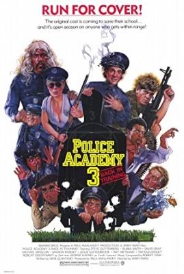 Policijska akademija 3, film