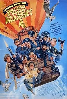 Policijska akademija 4, film