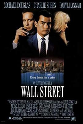 Wall Street - Wall Street