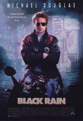 Črni dež - Black Rain