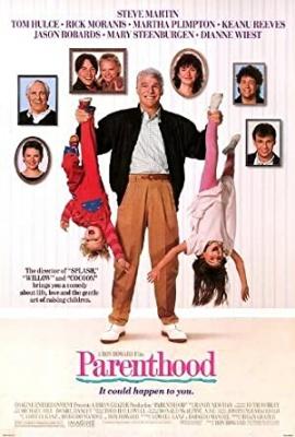 Starševstvo, film