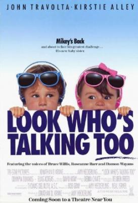 Glej, kdo se oglaša 2 - Look Who's Talking Too
