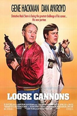 Pištole brez nadzora - Loose Cannons