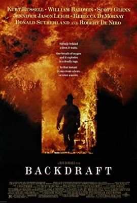 Povratni ogenj, film