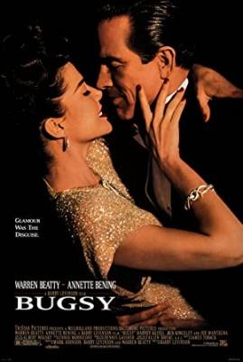 Bugsy - Bugsy