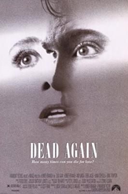 Ponovno mrtva - Dead Again