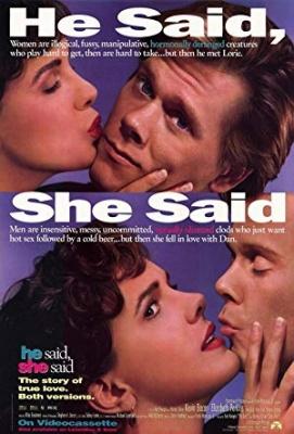 On pravi, ona pravi - He Said, She Said