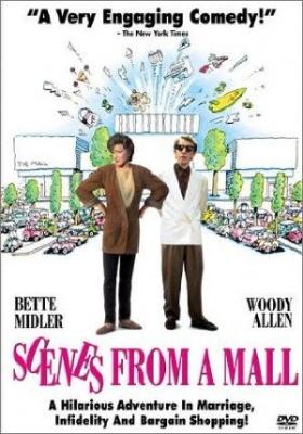 Prizori iz zakonskega življenja - Scenes from a Mall