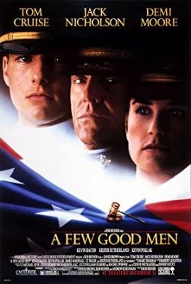 Zadnji dobri možje, film