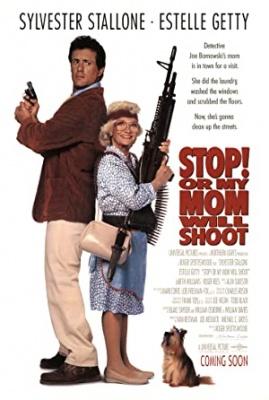 Stoj - ali moja mama strelja - Stop! Or My Mom Will Shoot
