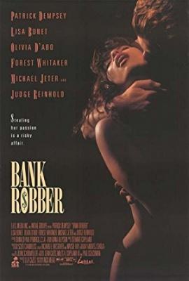 Bančni ropar - Bank Robber