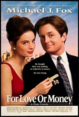 Ljubezen ali denar - For Love or Money