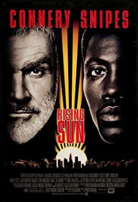 Vzhajajoče sonce - Rising Sun