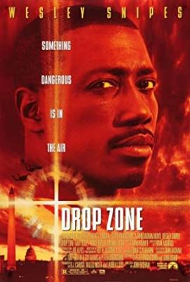 Hitre tarče - Drop Zone