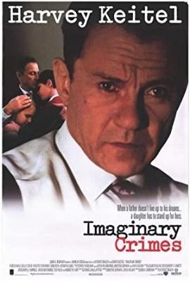 Navidezni zločini, film