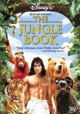 Knjiga o džungli - The Jungle Book