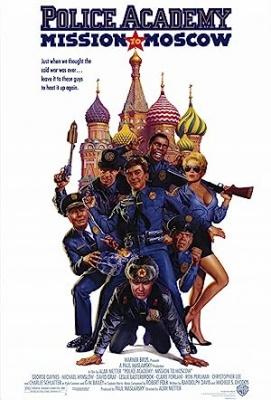 Policijska akademija 7: Misija - Moskva, film
