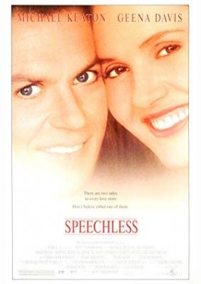 Brez besed - Speechless