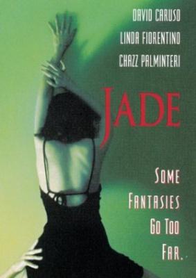 Jade - Jade