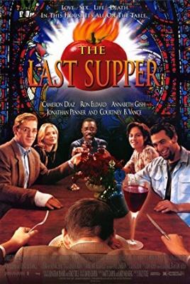 Zadnja večerja - The Last Supper