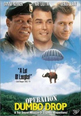 Operacija Dumbo - Operation Dumbo Drop