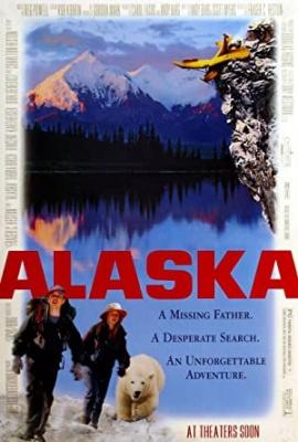 Aljaska, film