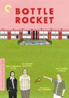 Mali lopovi - Bottle Rocket