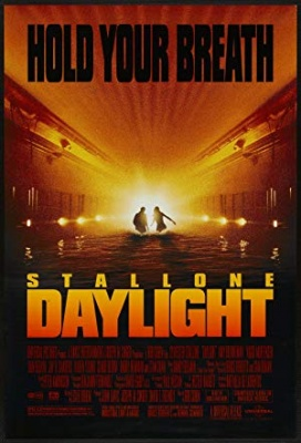 Svetloba, film