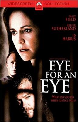 Oko za oko - Eye for an Eye